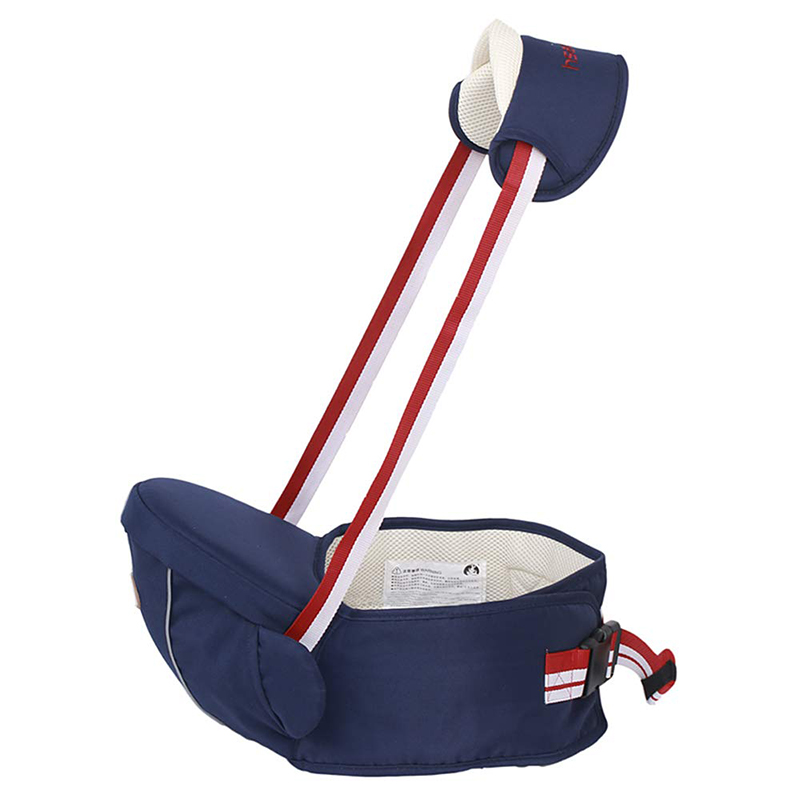 Lightweight Hip Seat Carrier